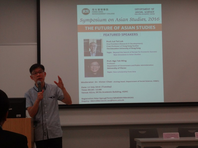 Professor Ngo Tak-Wing presented on New Scholarship from Asia