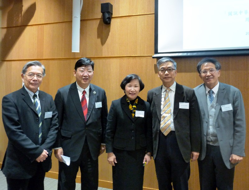 (From left the right) Dean Thomas LUK, School of Humanities and Social Science, President Simon S M HO, Speaker Professor CHOU Kung Shin, Professor Desmond HUI, Department of Social Science, and Professor KAO Lang, Head and Professor, Department of Social Science