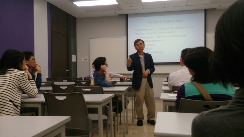 Professor Ip Po-Keung explored the features of Zhen Guan Leadership with the audience
