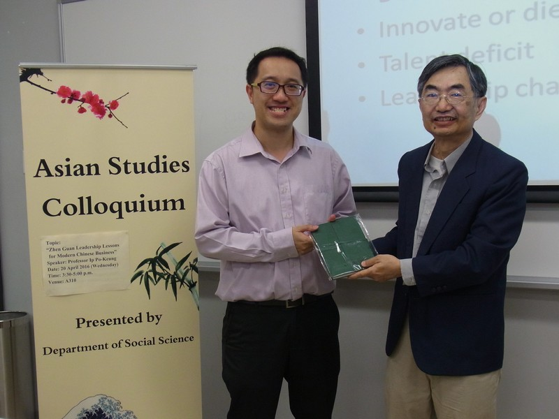 Professor Ip Po-Keung received a souvenir from Dr Victor Chan, Acting head of Department of Social Science