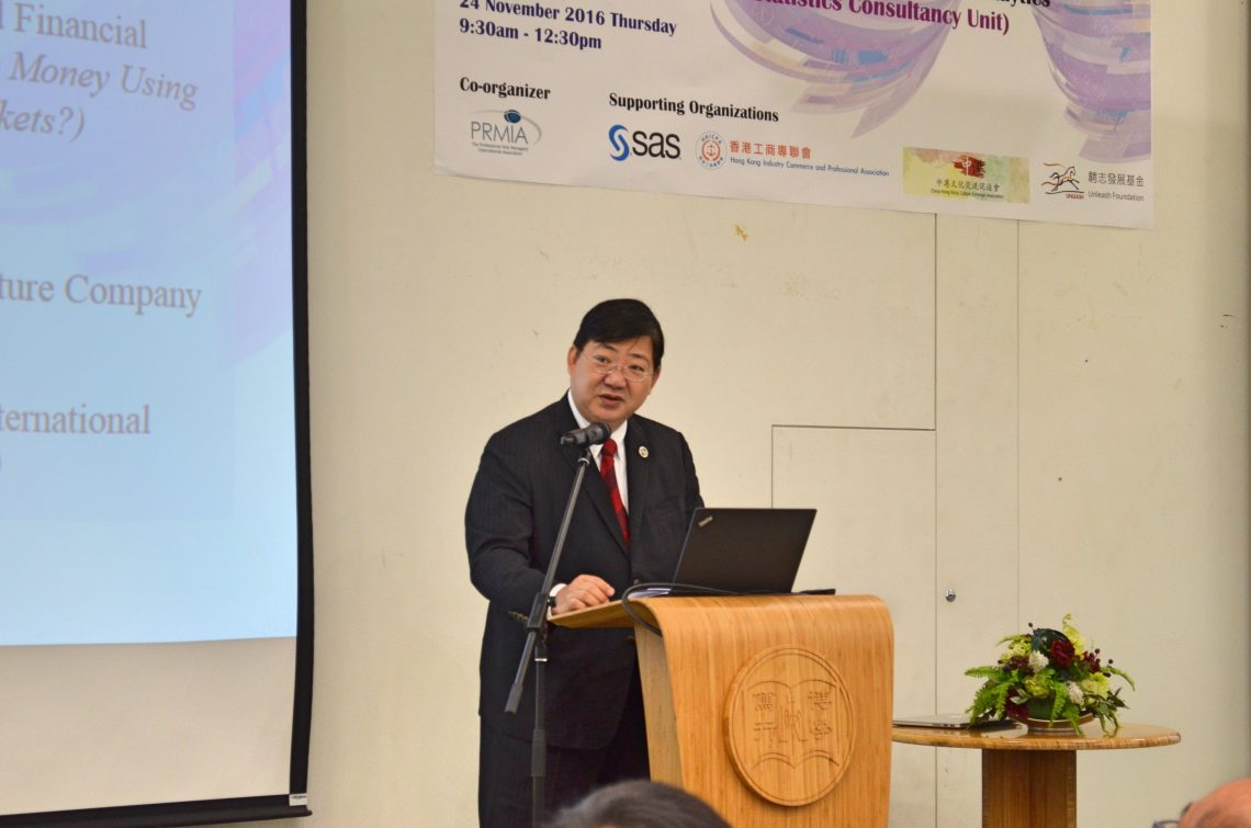 Our President, Prof. Simon Ho delivered the opening remarks