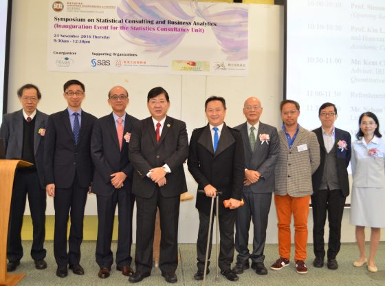 A group photo of our President, Prof. Simon Ho and guest speakers
