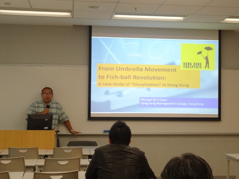 Dr Michael Chan gave an introduction to the presentation topic