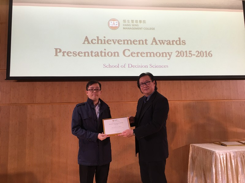 Academic staff received awards from Dean Lawrence Leung, School of Decision Sciences. -6