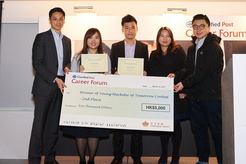 Carmen and Harrison received certificates and a HK$5,000 cash reward from the panel of judges. -1
