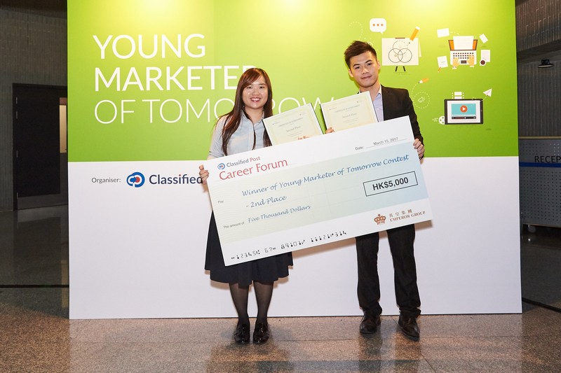 Carmen and Harrison received certificates and a HK$5,000 cash reward from the panel of judges. -2