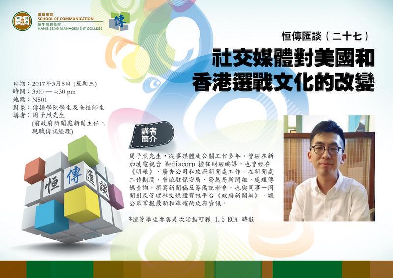 BJC poster