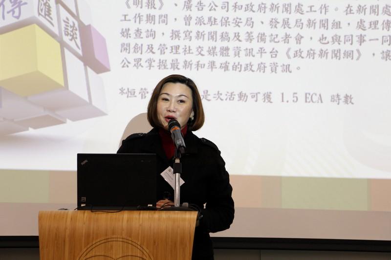 Dean Scarlet Tso (School of Communication) gave a welcoming speech
