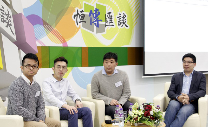 Mr Chow discussed hot topics with Mr Eric Lam (1st on the Left), Senior Editor of HK01, Mr David Chung (2nd on the right), Chief Editor of Line Post and Mr Mountain Hsu (1st on the right), Founder of Line Post