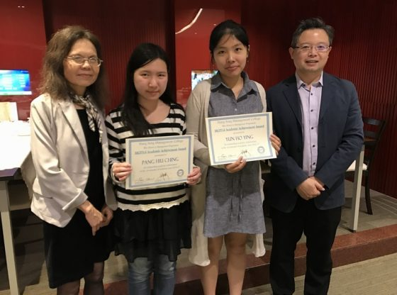Prof Chow and Dr Man celebrated with the awardees for their outstanding academic performance.