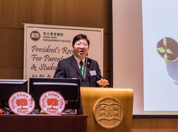 [:en]President's Reception for Parents, Teachers and Students (SCOM)[:hk]相聚在恒管 - 家長 • 師生交流日(BJC)[:]