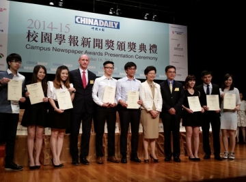 [:en]Students from the School of Communication won top prizes in 2015 Campus News Awards[:hk]傳播學院《傳新報》2015校園學報比賽獲佳績[:]