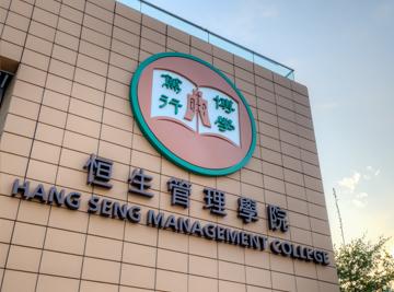 HSMC Logo on building