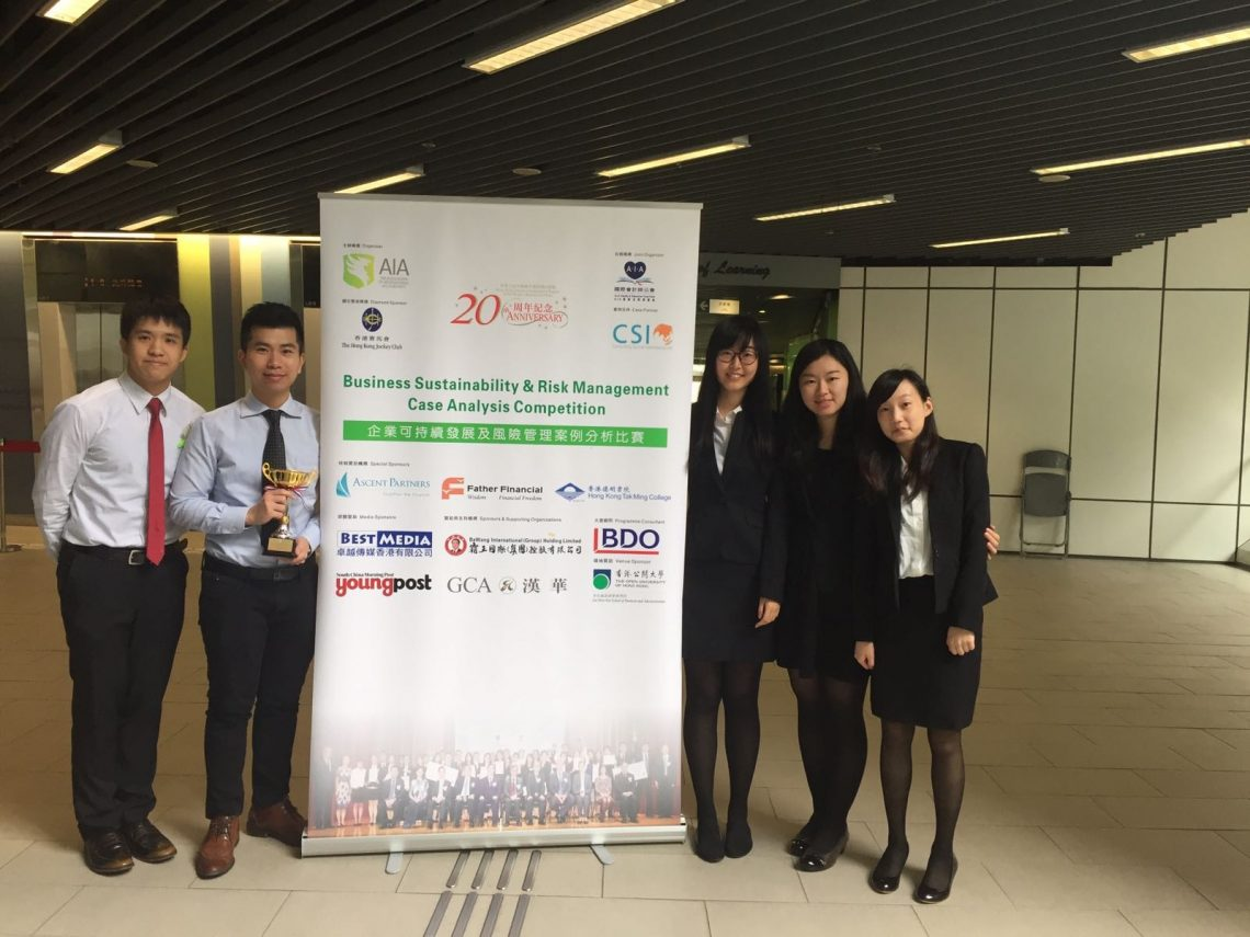 HSMC student team (First from the left, BSC-DSBI year 3 student, LI Ho Ting)