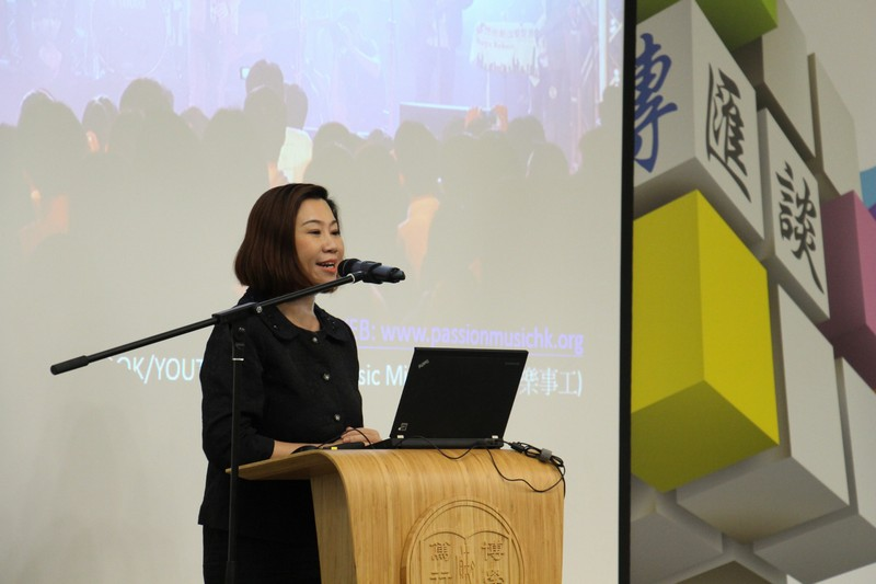 Dean Scarlet Tso, School of Communication, gave a welcoming speech.