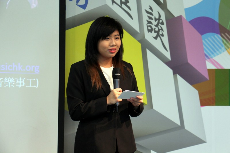 MC of the talk, Kwong Tsz Shan Tracy, BJC Year 3 student