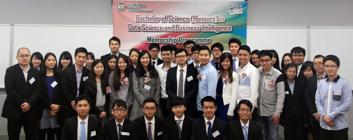 Group photo of mentors and BSC-DSBI students