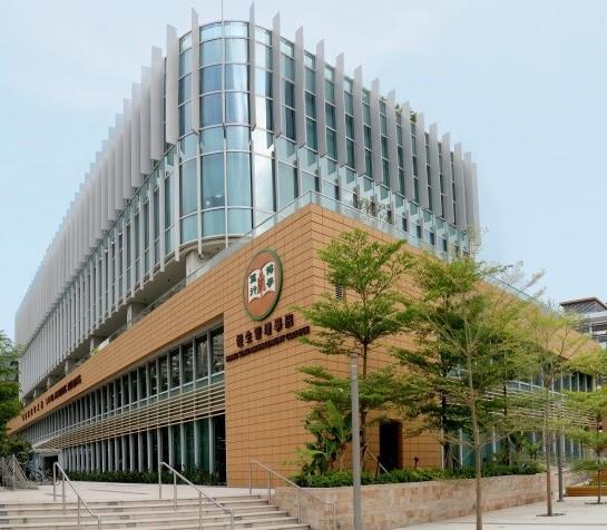 HSMC Building A