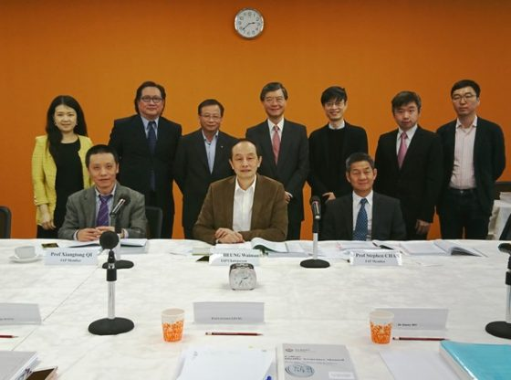 IAP panel members (left to right, front row) Prof Xiangtong Qi, Prof Waiman Cheung and Ir Mr Stephen Chan pictured with SCM colleagues and the two Programme Consultants: Prof Jeff Yeung (third from left, back row) and Prof James Tsien (fourth from left, back row).