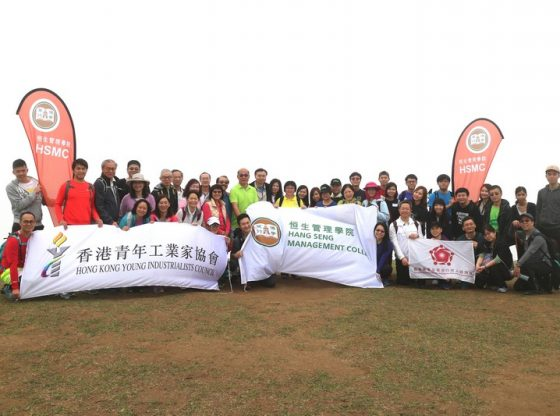 Members of the alumni community, Hong Kong Professionals and Senior Executives Association, and Hong Kong Young Industrialists Council pictured at Ngong Ping Plateau.