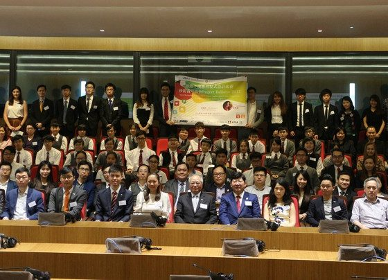 Over 100 guests, judges, faculty members, secondary school teachers and participants attended the ceremony.
