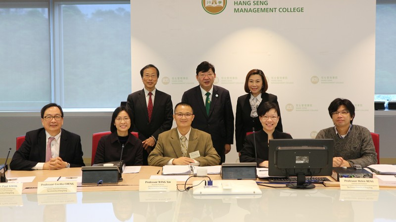Members of the RGC Monitoring & Assessment Panel met with senior management of the College.