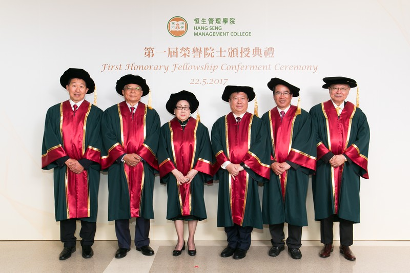 Six Honorary Fellows (from left): Mr David Lai Ho, Mr Samuel Lam, Mrs Helen Lee, Mr Kenneth Leung, Dr Raymond Or and Dr Michael Suen