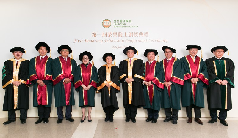 The Honorary Fellows and officers of the Academic Procession (from left): President Simon Ho, Mr David Lai Ho, Mr Samuel Lam, Mrs Helen Lee, Chairman of Board of Governors Ms Rose Lee, Chairman of College Council Dr Moses Cheng, Mr Kenneth Leung, Dr Raymond Or, Dr Michael Suen and Provost Gilbert Fong