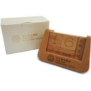 竹製座檯萬年曆