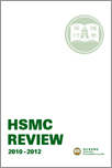 hsmc_review_2012