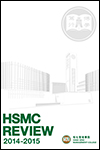hsmc_review_2015