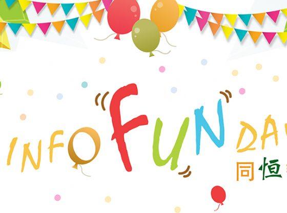 HSMC Info Fun Day 2017