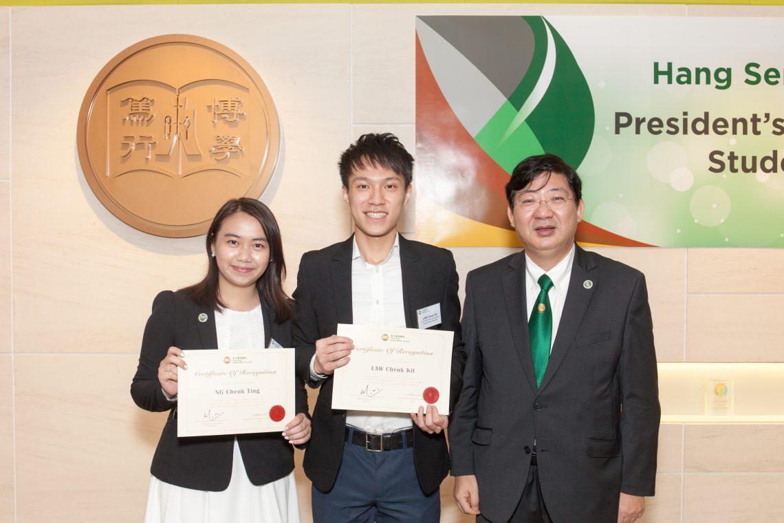 全港大專學生稅務辯論比賽2017:羅卓傑(中)、吳綽庭(左)