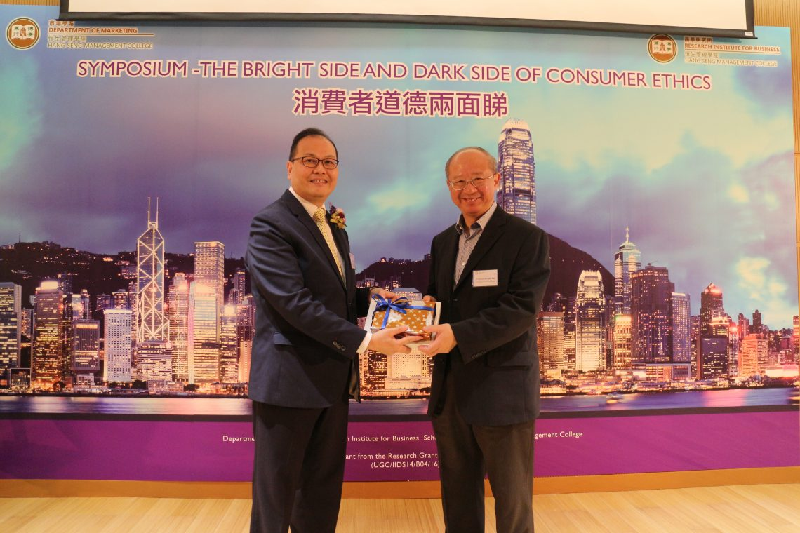 Dr Lawrence Lo (left), Chair of Organising Committee, presented a souvenir to Professor Michael Hui from the Chinese University of Hong Kong.