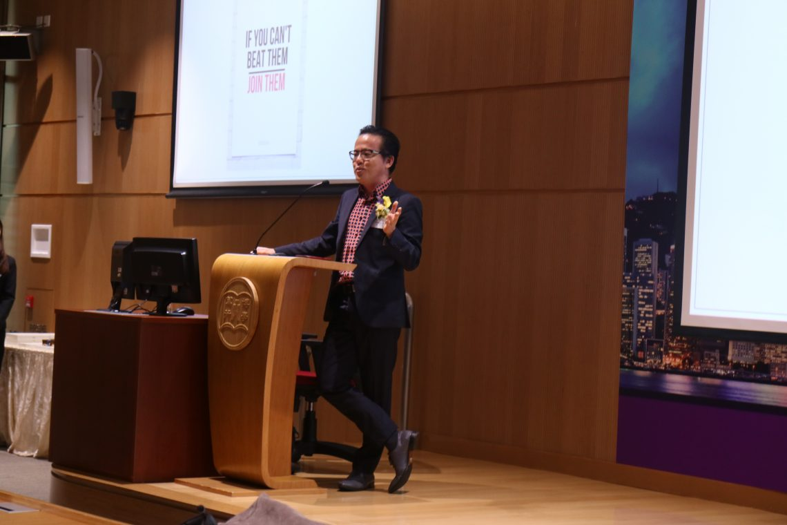 "Professor Ian Phau from Curtin University shared his research on ""The Art and Ethics of Counterfeiting""."