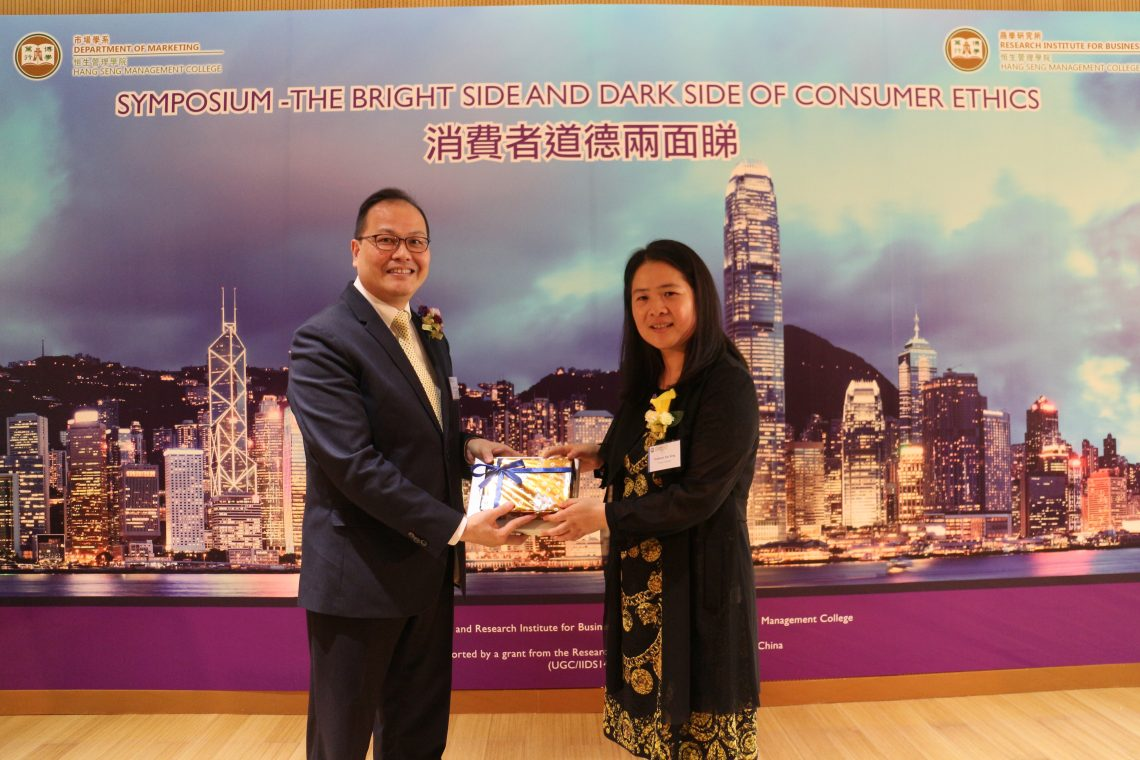 Dr Lawrence Lo (left), Chair of Organising Committee, presented a souvenir to Professor Fue Zeng from Wuhan University.