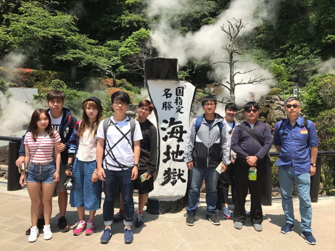 A sightseeing tour at Beppu's Jigoku