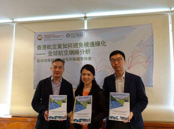 (From left) Dr Tommy Cheung, Dr Collin Wong and Dr Yue Wang showed the full report.