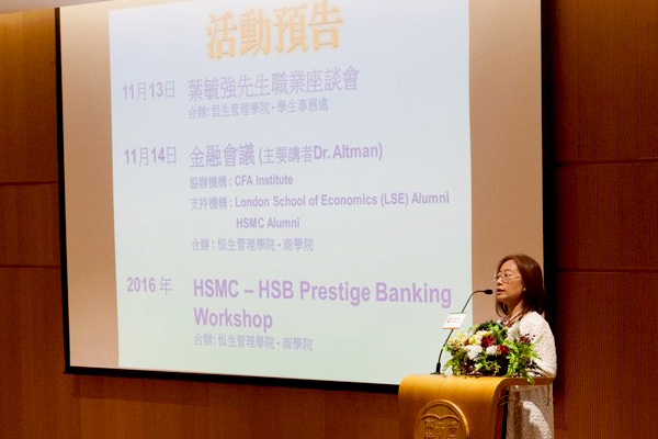 Ms Joanna Kwok, Director of EDC introduced the scope of services and upcoming activities of EDC