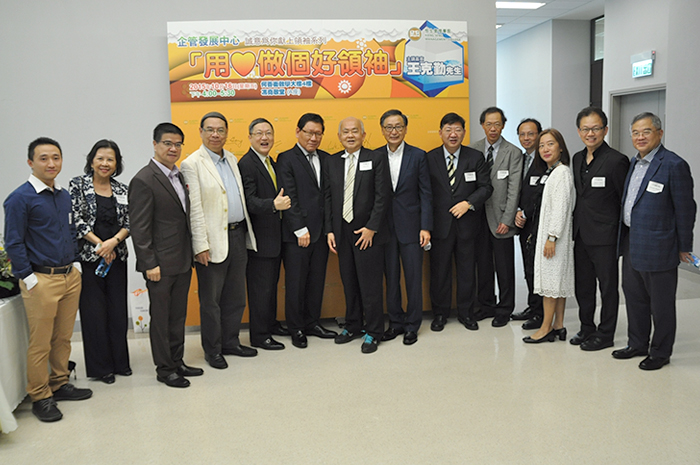 President Simon S M Ho (6th from right), Mr Sunny Wong (7th from right) took a memorable photo together with HSMC senior management, the sponsor, guests and HSMC alumni