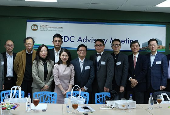 The EDC Advisory Group