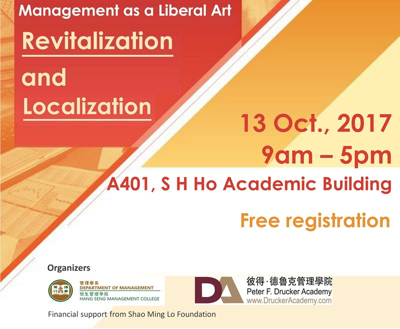 MLA Conference: Management as a Liberal Art – Revitalization and Localization
