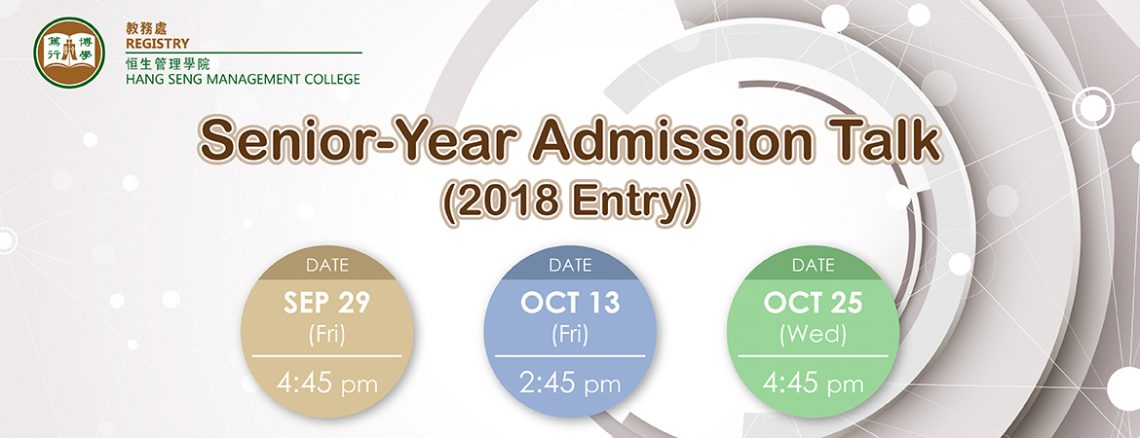 Senior-Year Admission Talk