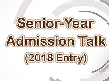 Senior-Year Admission Talk