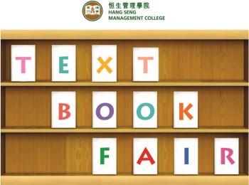 Textbook Fair 2017