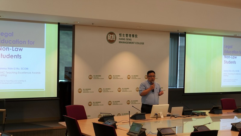 "Dr Sammy Hu, Assistant Professor of the School of Communication, talked about ""Legal Education for Non-Law Students""."