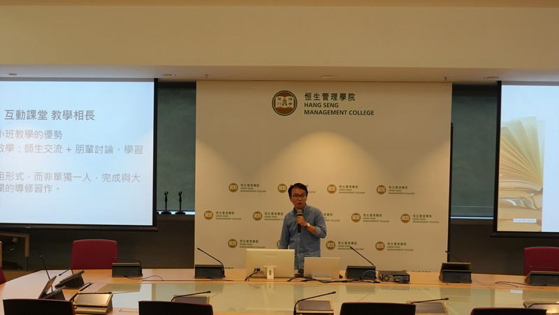 "Dr Lam Wing Kin, Lecturer of the Department of Chinese, chose ""厚積薄發 博觀約取﹕淺談大學中文教育"" as the topic of his talk."