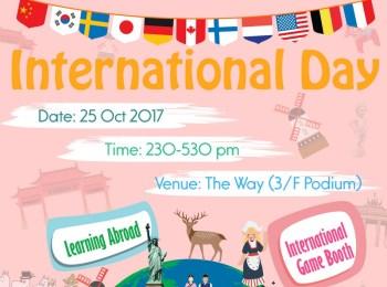 國際日2017
