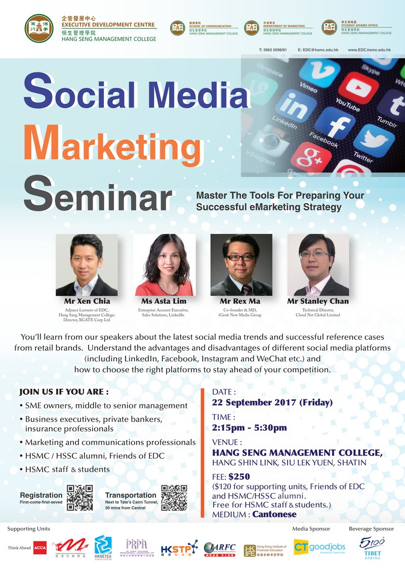 Social Media Marketing Seminar