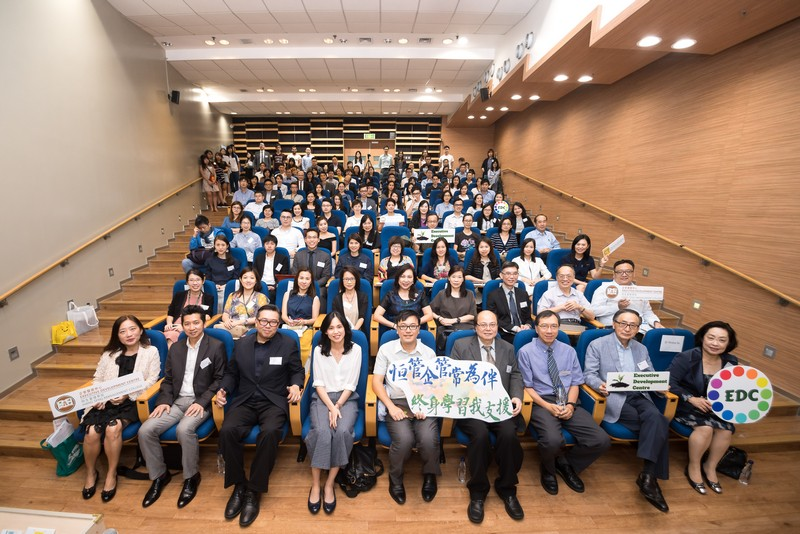 Some 150 HSMC staff and students, and business executives from different organisations attended the Social Media Marketing Seminar at Alice Lam Lecture Theatre of HSMC.
